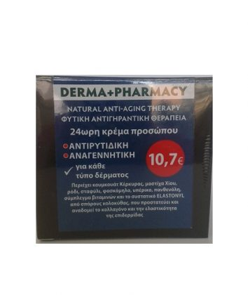Fito+ Derma Pharmacy Κρέμα Προσώπου 50ml