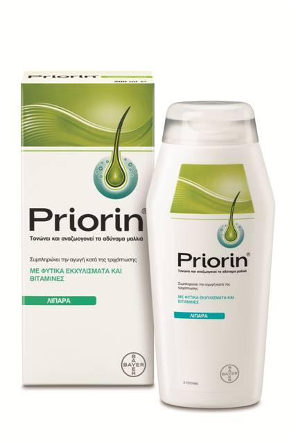 Bayer Priorin σαμπουάν κατά της τριχόπτωσης για λιπαρά μαλλιά