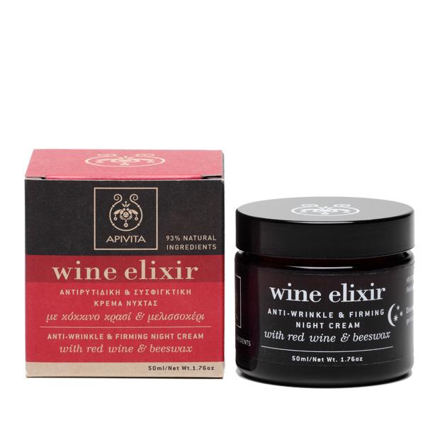 Apivita Wine Elixir Κρέμα νύχτας