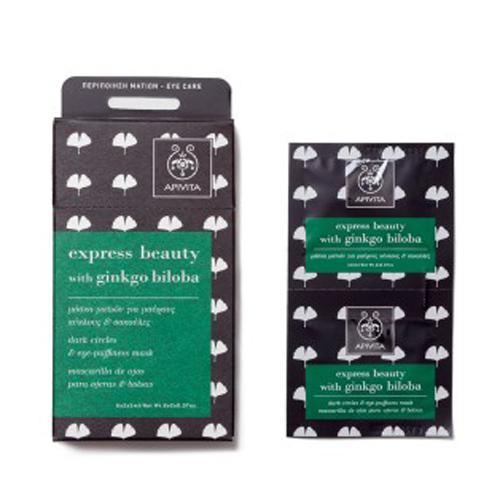 Apivita Express beauty Μάσκα ματιών για μαύρους κύκλους & σακούλες με ginkgo biloba