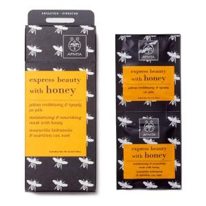 Apivita Express beauty Μάσκα ενυδάτωσης & τροφής με μέλι 2χ8ml