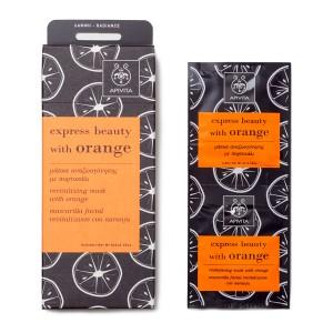 Apivita Express beauty Μάσκα αναζωογόνησης με πορτοκάλι 2x8ml