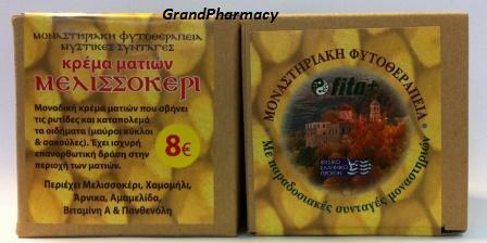 FITO + Κρέμα ματιών μελισσοκέρι 30ml