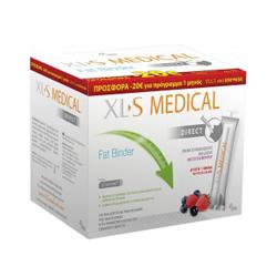 XL-S medical fat binder direct, σκόνη σε φακελίσκους. Προσφορά -20 Ευρώ για πρόγραμμα 1 μηνός.