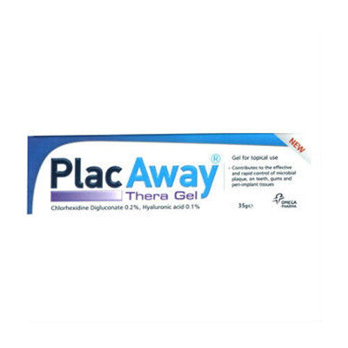 Plac away gel. Τζελ διγλυκονικής χλωρεξιδίνης 0,2% 35ml