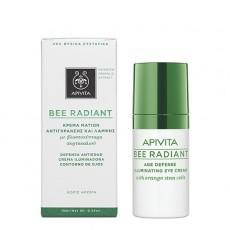 Apivita Bee radiant eye cream 50ml. Κρέμα ματιών αντιγήρανσης και λάμψης με βλαστοκύτταρα πορτοκαλιού.