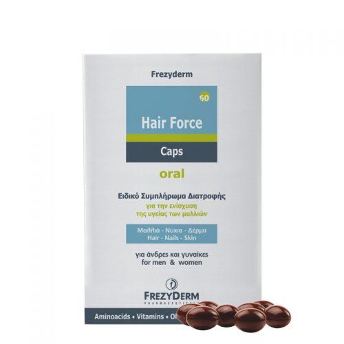 Frezyderm Hair Force 60pcs Ειδικό συμπλήρωμα διατροφής για μαλλιά, νύχια, δέρμα