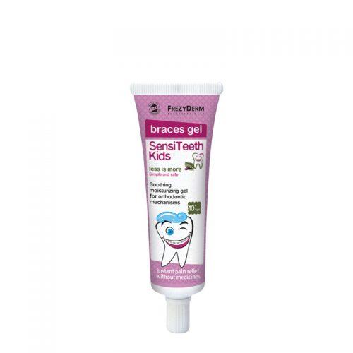 Frezyderm Sensiteeth Kid's Braces Gel 25ml Καταπραϋντικό ενυδατικό gel για ορθοδοντικούς μηχανισμούς