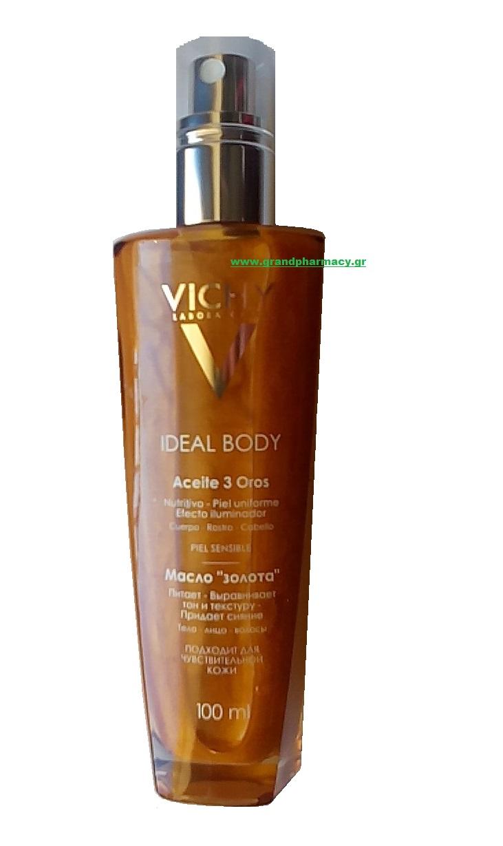 Vichy Ideal Body Aceite 3 Oros 100ml