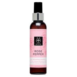 Apivita Rose Pepper Body reshaping massage oil Λάδι μασάζ αναδιαμόρφωσης σώματος 150ml