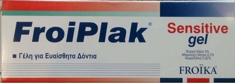 Froika FroiPlak Sensitive Gel