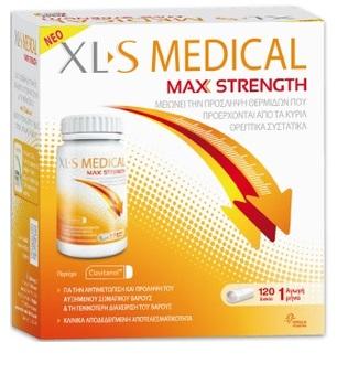 XL S Medical Max Strength 120caps- Μειώνει αποτελεσματικά την πρόσληψη θερμίδων