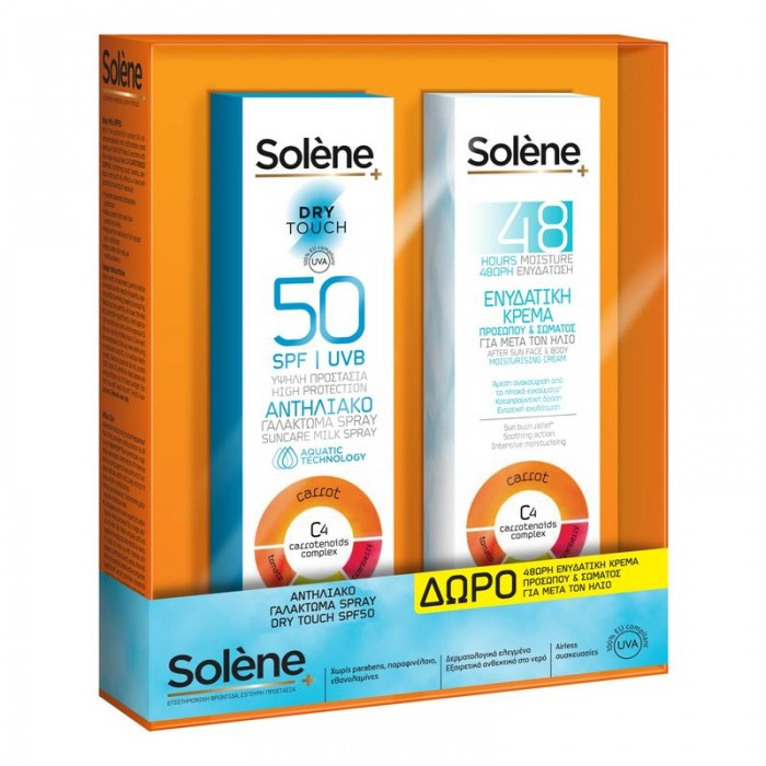 Solene Dry Touch Αντηλιακό Γαλάκτωμα Spray SPF50 150ml & Δώρο After Sun Face & Body 48h 150ml