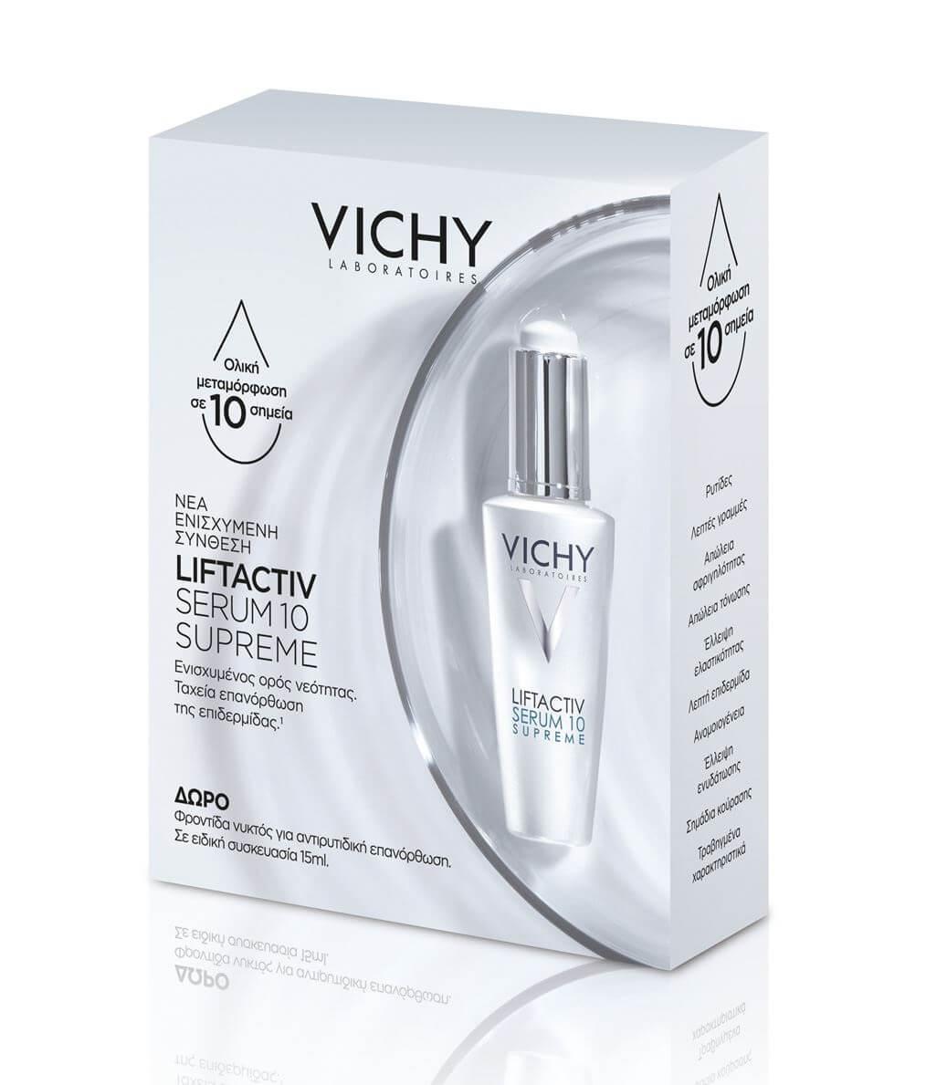 Vichy Liftactiv Serum 10 Supreme 30ml + Δώρο Liftactiv Night Supreme 15ml