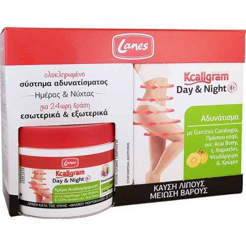 Lanes Kcaligram Day & Night promo pack